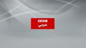 BBC Arabic Poster
