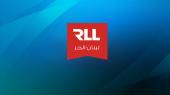 Radio Free Lebanon RLL Poster