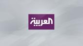 AlArabiya Poster